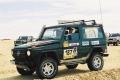 el-chott-2003-37