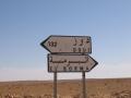 tunis-oktober-2003-23